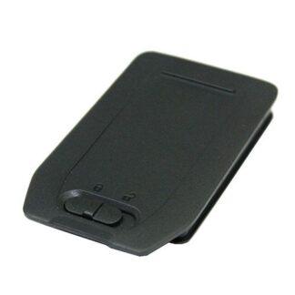 Avaya Battery Pack Opener